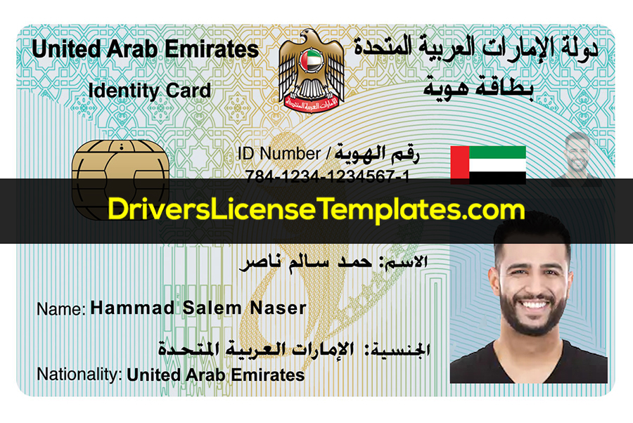 UAE ID Card Front Side PSD Template New HD